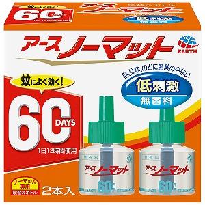 公式ショップ すぐれた殺虫効果と安定した効きめ 安い 激安 プチプラ 高品質 ロングセラーの液体蚊とり アースノーマット 60日用 取替ボトル2本入 無香料 4.5~12畳用