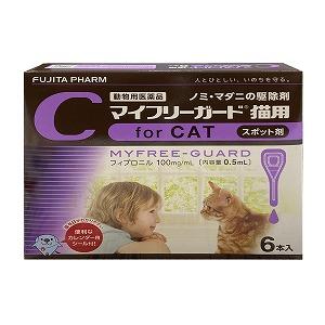 マイフリーガード 信憑 猫用 ノミ 定番から日本未入荷 マダニの駆除 予防 0.5ml×6ピペット×2個セット 動物用医薬品