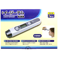 皮膚赤外線体温計 イージーテム HPC-01_