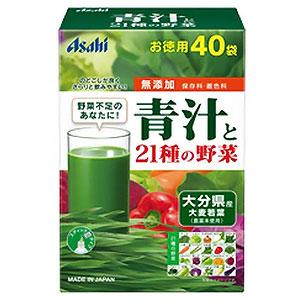 在庫一掃 アサヒ 青汁と21種類の野菜 青汁と21種の野菜 40袋 あす楽対応 希少 _ 青汁と21種類の野菜 大麦若葉青汁
