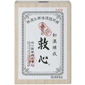 【第2類医薬品】 救心 630粒 □_