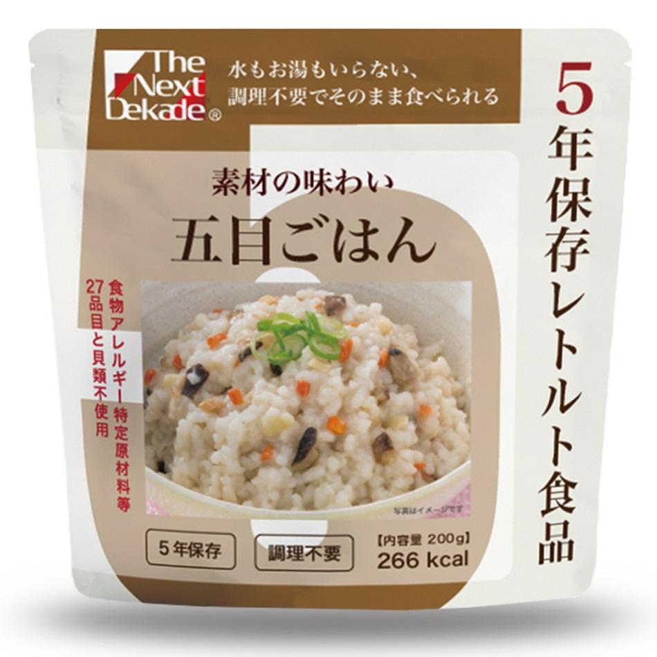 ◆The Next Dekade 5年保存レトルト食品 五目ごはん 1ケース(入数 50袋)