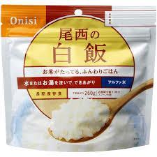◆尾西食品 アルファ米 尾西の白飯 100g(1袋) 5年保存 1ケース(入数 50袋)特定原材料27品目不使用
