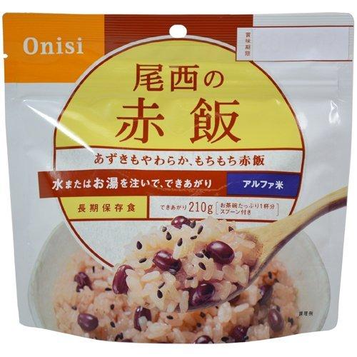 ◆尾西食品 アルファ米 尾西の赤飯 100g(1袋) 5年保存 1ケース(入数 50袋)特定原材料27品目不使用