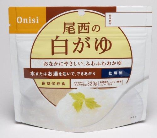 ◆尾西食品 アルファ米 尾西の白がゆ100g(1袋) 5年保存 1ケース(入数 50袋)特定原材料27品目不使用