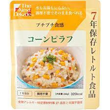 ◆The Next Dekade 7年保存レトルト食品 コーンピラフ 1ケース(入数 50袋)