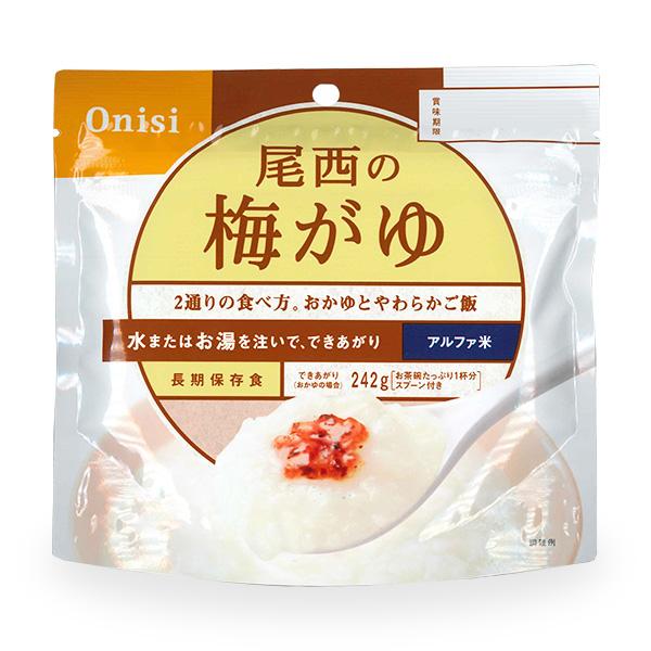 ◆尾西食品 アルファ米 尾西の梅がゆ100g(1袋) 5年保存 1ケース(入数 50袋)特定原材料27品目不使用