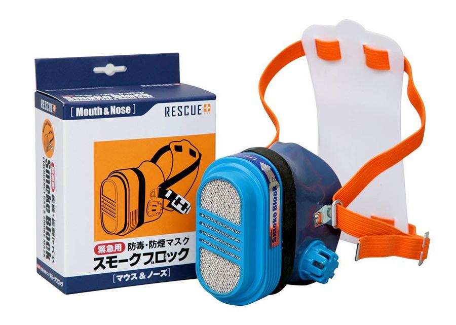 ◆レスキュープラス 緊急用 防毒・防煙マスク 「スモークブロック」マウス&ノーズタイプ