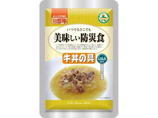 ◆アルファフーズ 美味しい防災食 牛丼 5年保存 1ケース(50袋)