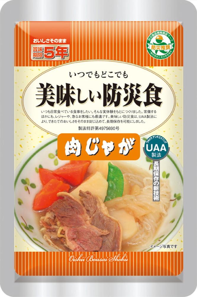 ◆アルファフーズ 美味しい防災食 肉じゃが 5年保存 1ケース(50袋)
