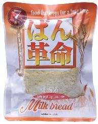 7年保存 長期保存パン ぱん革命 北海道濃厚ミルク 1ケース(入数 50袋)賞味期限2026年12月