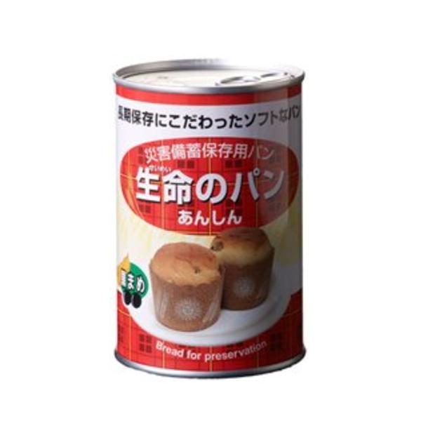 ◆アンシンク 災害備蓄保存用パン 生命のパン あんしん 缶詰 黒豆 24缶セット5年保存