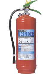 ◆消火訓練用器具 ケスンダー(III) 日本ドライケミカル 火災対策/火事/防災
