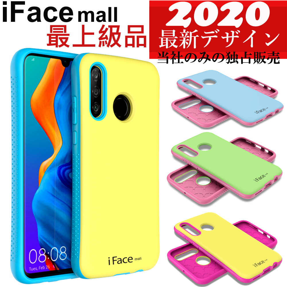 iface mall