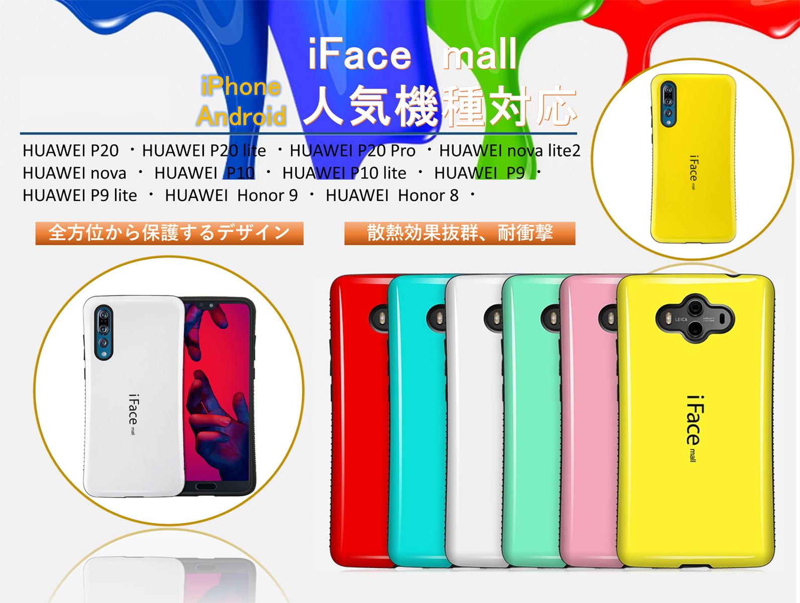 iface mall iFacemall huawei P20 Pro P20 P20 lite honor8 honor9 P9 P9 lite  P10 lite nova lite2 nova lite smartphone case Kay ska ruffle case