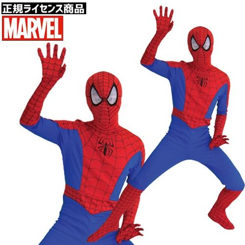 【ハロウィン コスプレ スパイダーマン】スパイダーマン (大人用)[スパイダーマン コスチューム アメージングスパイダーマン コスプレ 大人用 ハロウィン 衣装 仮装]【029405】