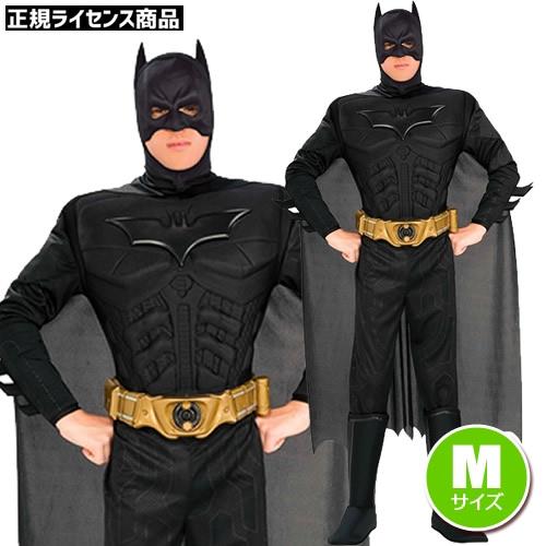 【ハロウィン コスプレ バットマン】(バットマン コスプレ 仮装) アダルト・デラックス・バットマン・ダークナイト・Mサイズ(Adult Dx. Batman Dark Knight[M])【_067169】(u89)