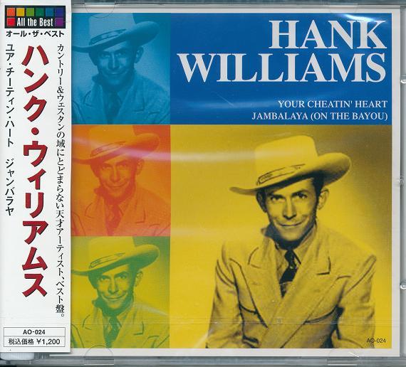 テレビで話題 全国送料無料 キャンペーンもお見逃しなく おかげさまで出店10周年 CD DVD専門店です ハンク ウィリアムス ベスト