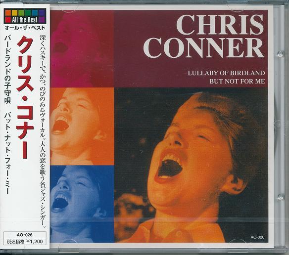 全国送料無料 おかげさまで出店10周年 CD DVD専門店です コナー クリス 高品質新品 ベスト 実物