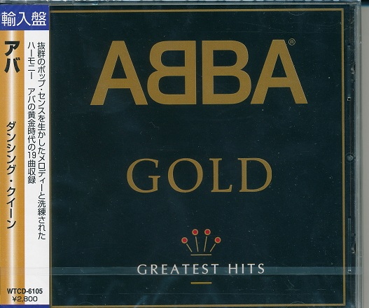 往復送料無料 送料無料(一部地域を除く) 全国送料無料 おかげさまで出店10周年 CD DVD専門店です アバ ゴールド 輸入盤 ベスト ABBA