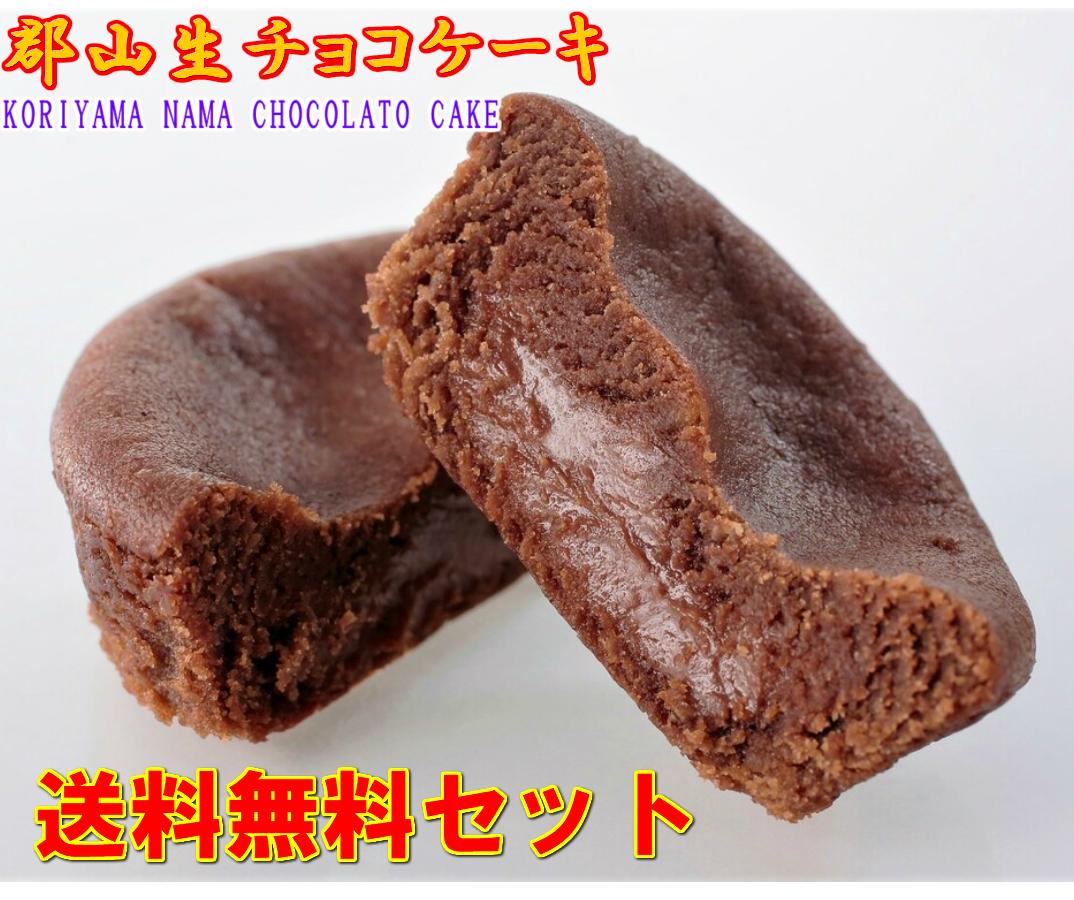 クーベルチュールチョコに アーモンド 捧呈 オランダ産ココアを使用してお作り致しておりますトリュフ風チョコケーキです 箱入れではございません 商品のバラが6個入っております 送料無料セット 生チョコケーキ 6個 バラ入れ 郡山名物 お彼岸 お供え 敬老の日 お菓子 菓子 ふくしまプライド チョコ 生チョコ ガナッシュ 人気 スィーツ 1000円ポッキリ チョコレート 買い回り 卸直営 チョコレートケーキ スイーツ お試しセット 高級 ポイント消化 ショコラ