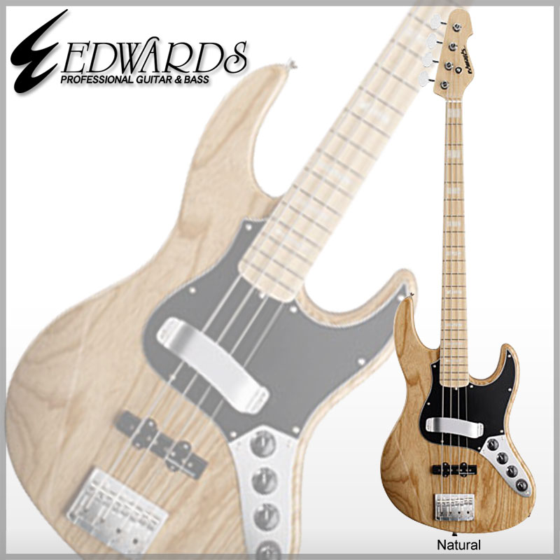 Edwards E-AM-135AS/M (Natural)【送料無料】