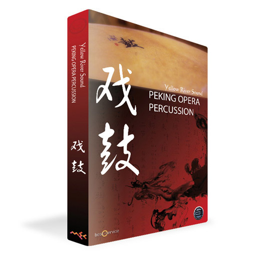BEST SERVICE / PEKING OPERA PERCUSSION 【送料無料】