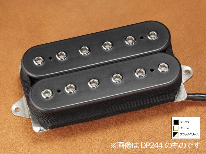 DiMarzio Dominion Neck 〔DP244F〕《エレキギター用ピックアップ》【送料無料】【smtb-u】