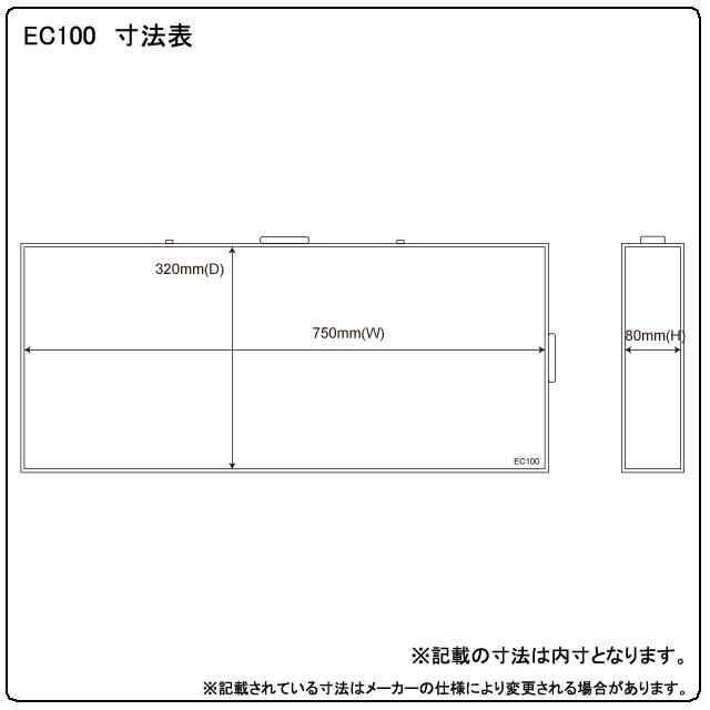 """KC / 共立公司 EC100 (BK/SV/RD/BL)""""末端板],[EC-100]"""
