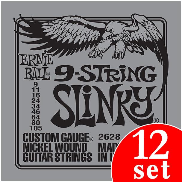 Ernie Ball 9-String Slinky  #2628 (09-105) 《9弦エレキギター弦》 【12パック】【送料無料】