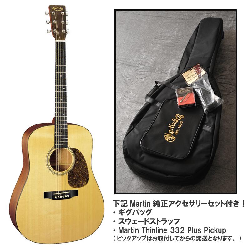 Martin 16 Series D-16GT (Martinステージセット付)(送料無料(WEB限定)