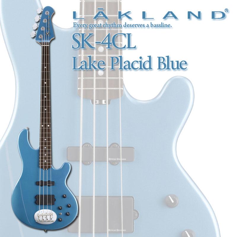 LAKLAND Skyline Japan Series SK-4CL/R (Lake Placid Blue)【送料無料】