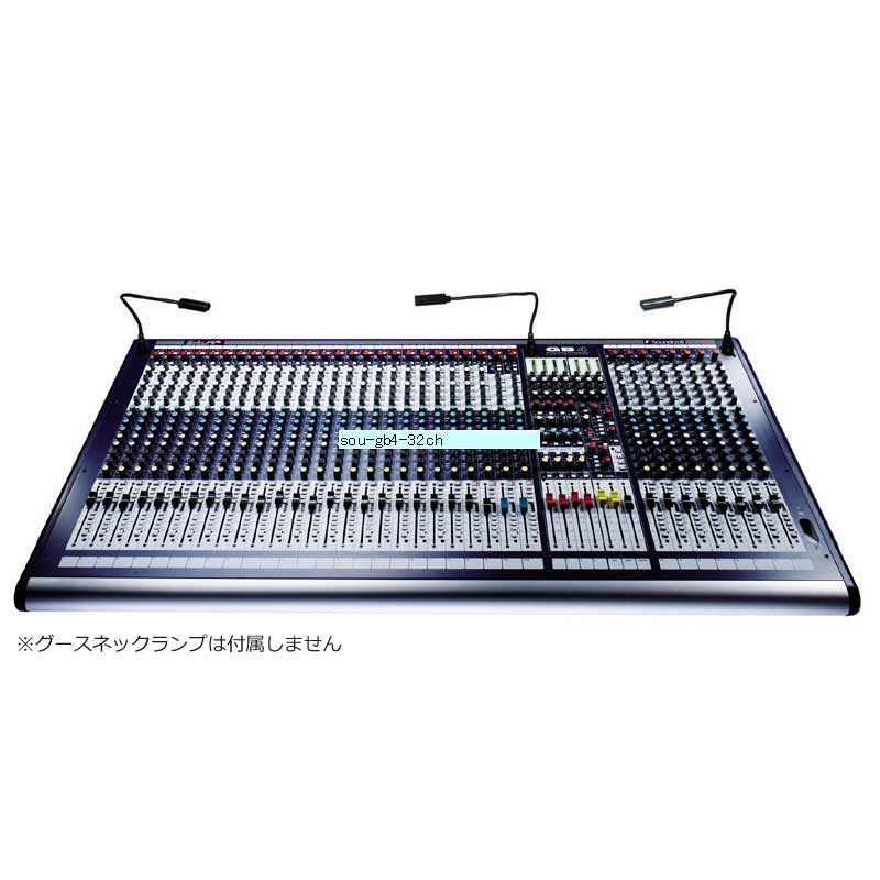 SOUNDCRAFT GB4 32ch《ミキサー》【送料無料】