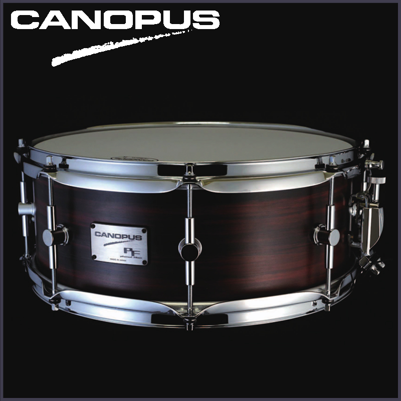 CANOPUS PF-1455 14