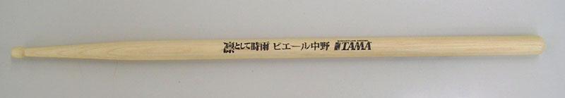 "TAMA H-NP ""ピエール中野""スティック 【凛として時雨】【12セット】【送料無料】"