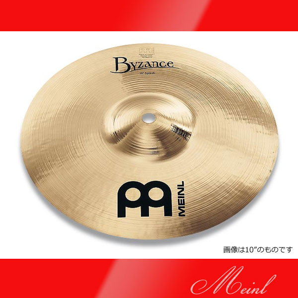 Meinl B8S-B Byzance Brilliant Splash(8