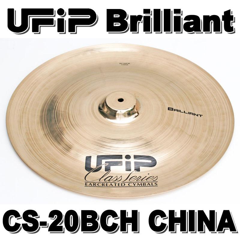 UFiP Brilliant CS-20BCH 《チャイナシンバル》 【送料無料】【smtb-u】