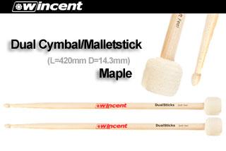 Wincent Cymbalmallets W-Dual(Selected Canadian Maple) シンバルマレット 【10セット】 【ご予約受付中】 【送料無料】 【smtb-u】