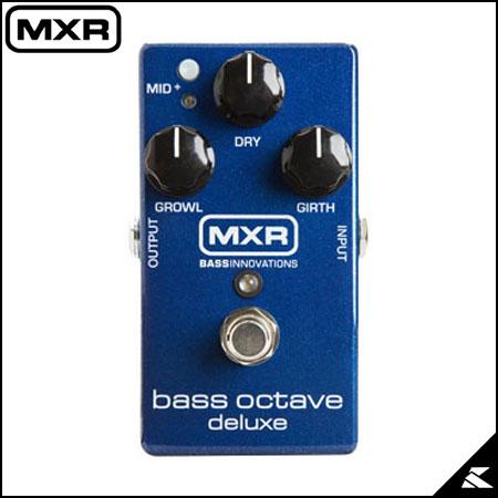 MXR M288 Bass Octave Deluxe 《オクターバー》