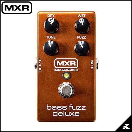 MXR M84 Bass Fuzz Deluxe 《ファズ》