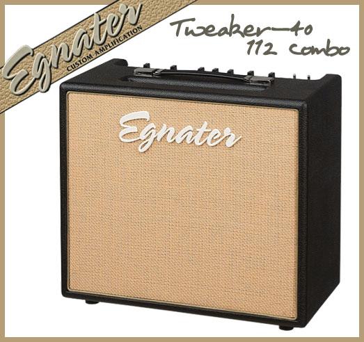 Egnater イグネーター Tweaker40 コンボアンプ【送料無料】【納期未定・ご予約受付中】