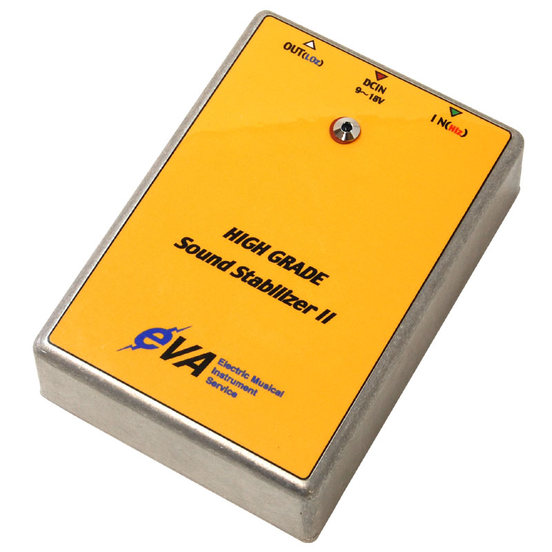 EVA HI Grade Sound Stabilizer II