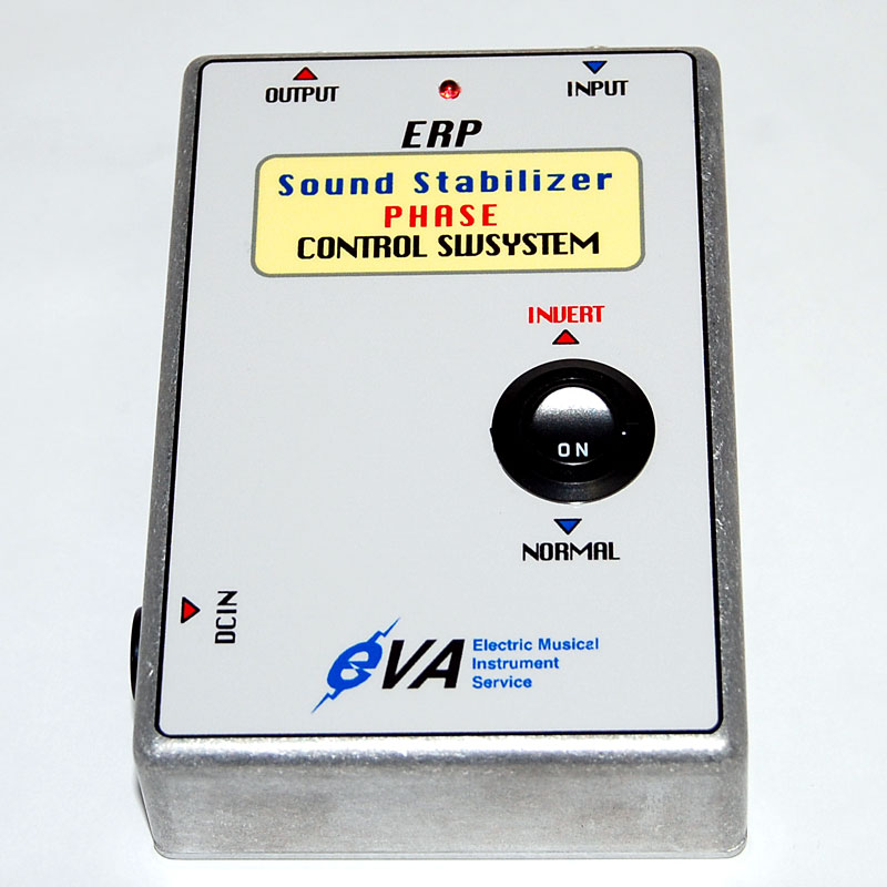 EVA Phase Control System 【お取り寄せ品・ご予約受付中】