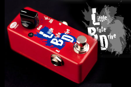 E.W.S. Little Brute Drive