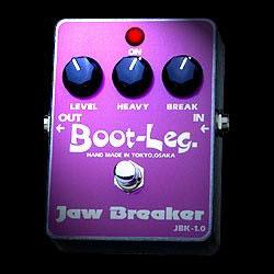 Boot-Leg Jaw Breaker JBK-1.0《エフェクター/オーバードライブ》【ESPステッカー付き】【送料無料】【smtb-u】(ご予約受付中)