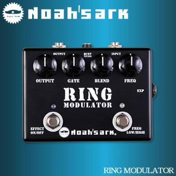 Noah'sark RING MODULATOR 《エフェクター/リングモジュレーター》【送料無料】【smtb-u】