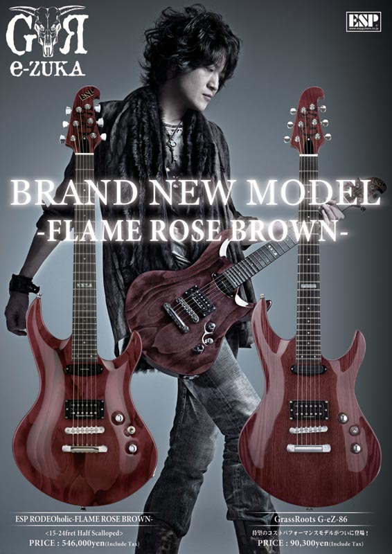 ESP RODEOholic-FLAME ROSE BROWN-