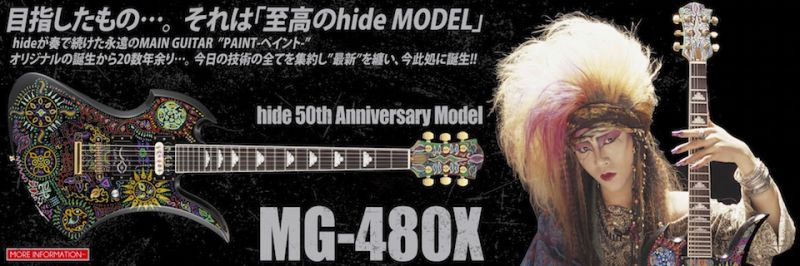 "Fernandes ""hide 50th Anniversary Model"" MG-480X hide ULTIMATE PAINT"