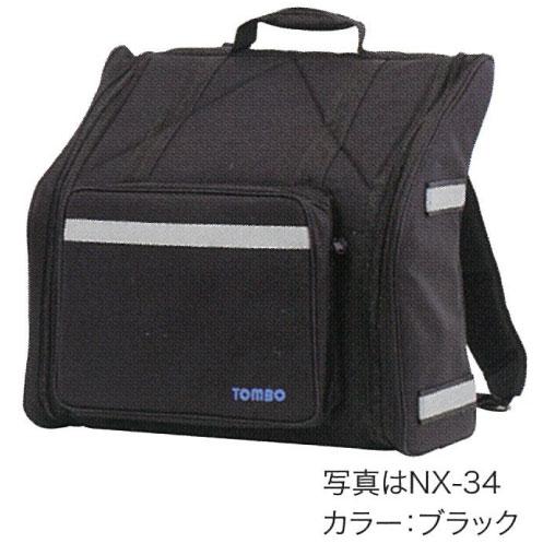 Tombo NX-41L (ブラック)(アコーディオン用ケース/大型41鍵用ソフトケース)(送料無料)
