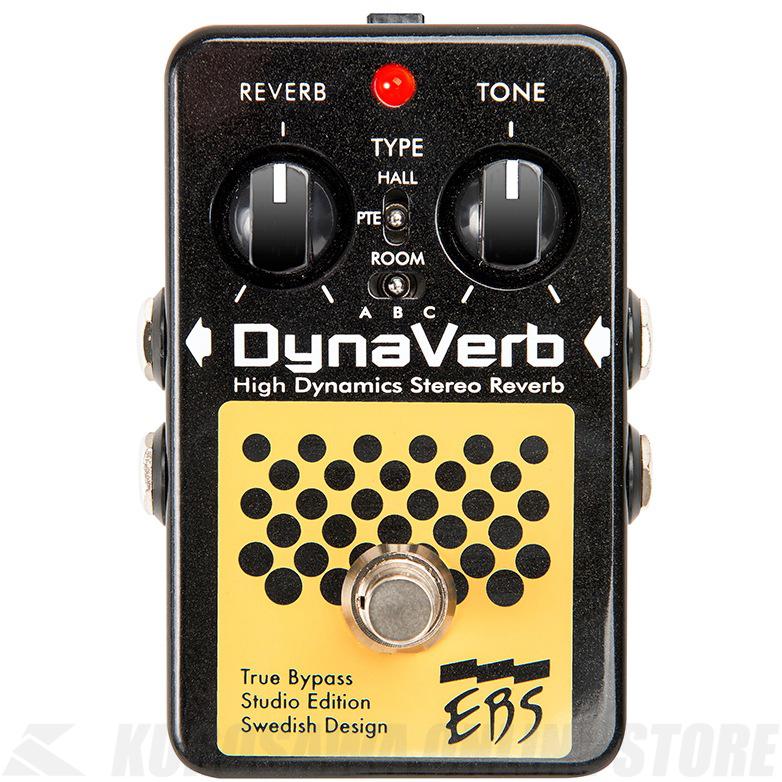 EBS DynaVerb Studio Edition《ベース用エフェクター/リバーブ》【送料無料】